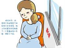 老人骂哭孕妇和孩子 称其没让座