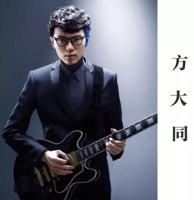 【大苏粉丝团】第三届咪豆音乐节华丽升级蓄势狂欢