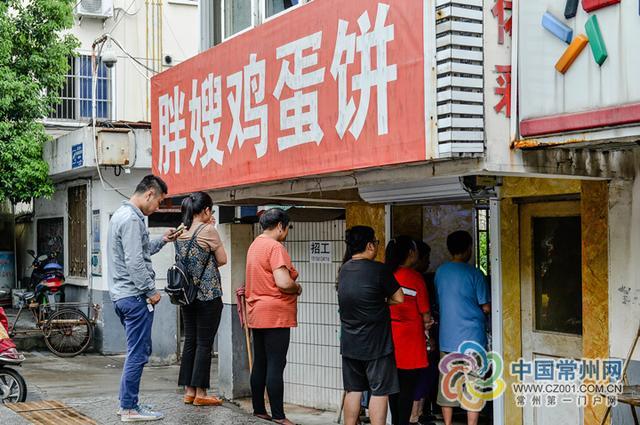 北京煎饼大妈月入三万 常州胖嫂鸡蛋饼年入超24万