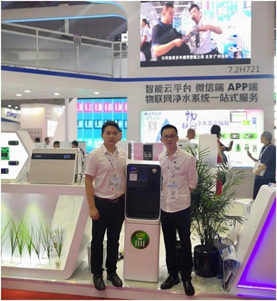 鹤庭净水携多项前沿科技技术精彩亮相2018上海国际水展