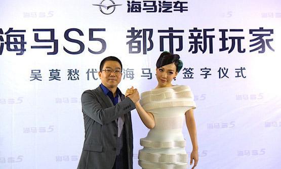 """携手吴莫愁 海马S5以""""新""""取胜自主SUV市场"""