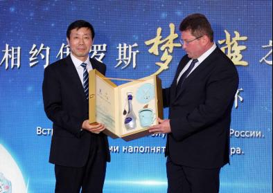 朱峰先生向俄方官员赠送梦之蓝一带一路国礼酒