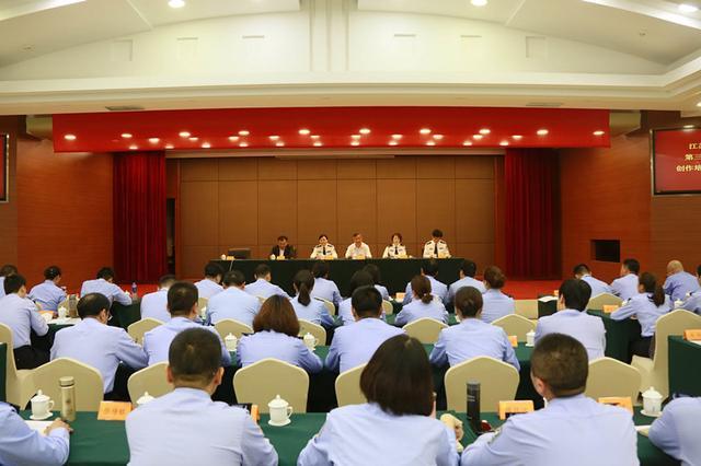 江苏公安举办文联第三期公安文学创作培训班