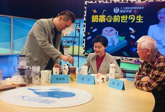 江苏建康广播3.15特别节目《奶茶的前世今生》上线