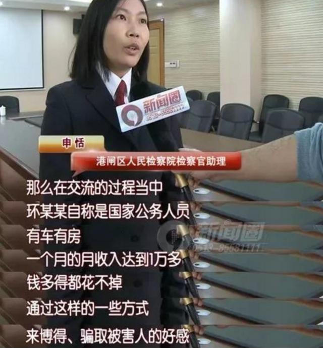 """南通一女孩网聊约会""""高富帅"""" 被拍裸照敲诈威胁"""