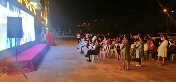 尚都滟澜山 悦享金秋 业主观影专场圆满落幕