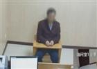 """""""男子装海归富豪骗财色""""/"""