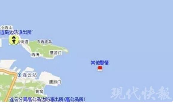 连云港一渔船被风浪打翻 两落水渔民成功获救