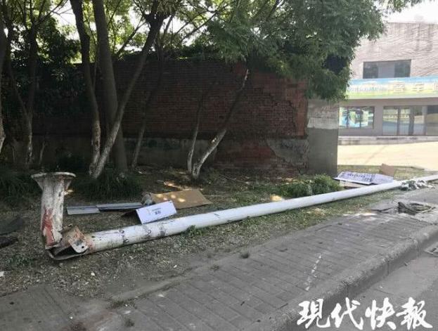 江苏一辆SUV失控肇事 1人当场身亡多人受伤