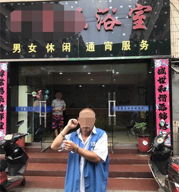 """镇江一男子1个月内举报""""卖淫嫖娼""""17 次被抓"""