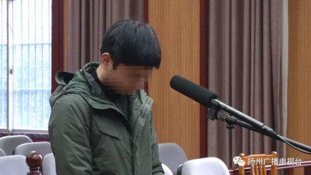 """扬州一网络""""高富帅""""男子 两年诈骗13名女子"""