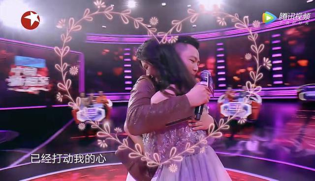 带着单身妈妈来相亲的女嘉宾裘宇惠,就在节目中数次提到过,希望