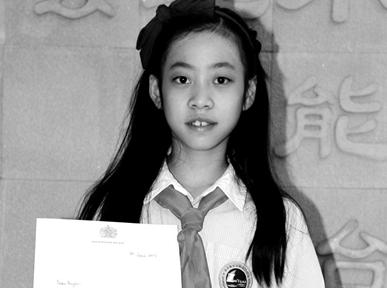 小学生给英国女王写信