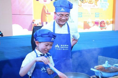 """热情难挡!港华紫荆""""我给妈妈做道菜""""华东区域赛火热上演!"""