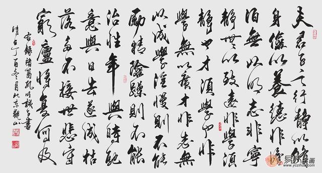 国宾礼书法家观山书法《诫子书》(作品来源:易从网)图片