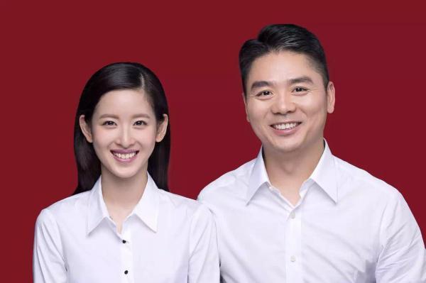 刘强东婚前透支10年工资 奶茶离婚只能分5元