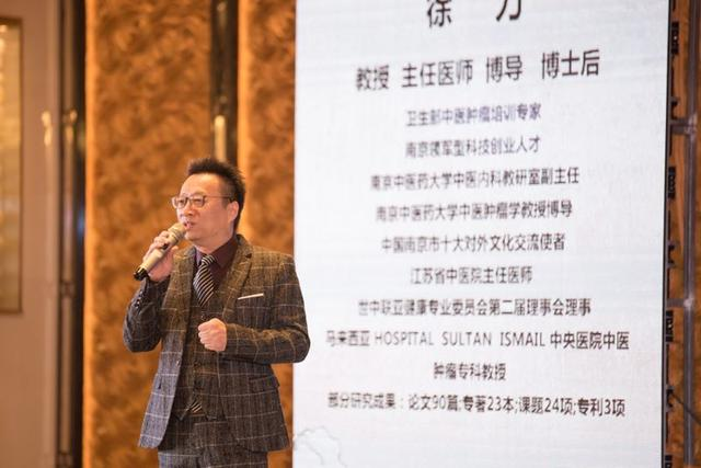 大健康  大未来 2017博医源养生系列茶饮发布会