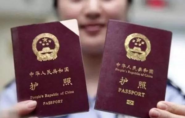 好消息!即日起外地户口可在南京办理护照