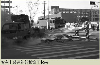 常州一货车等红灯 装运的纸板冒起黑烟