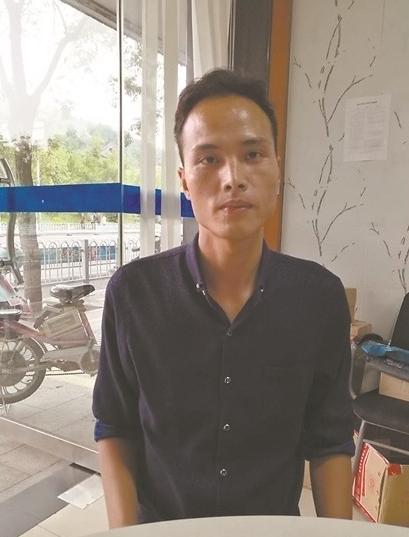 诚信西安小伙寻徐州姑娘还半年前欠下的4000元