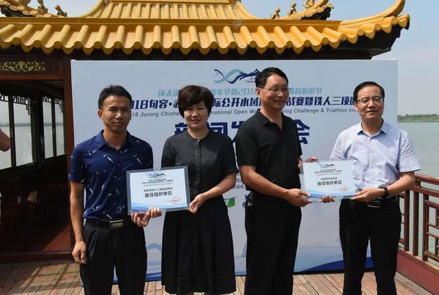 2018赤山湖国际公开水域游泳挑战赛新闻发布会召开