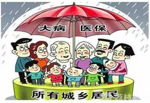 """南京明年1月统一城乡居民医保待遇 再无""""新农合"""""""