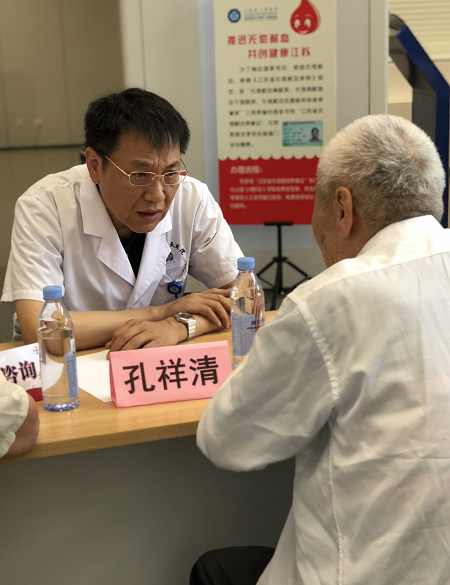 28岁男患者高血压猝死 高血压为何盯上年轻人?