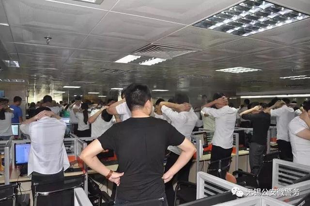 警方摧毁一特大网络诈骗团伙 180名犯罪嫌疑人被抓