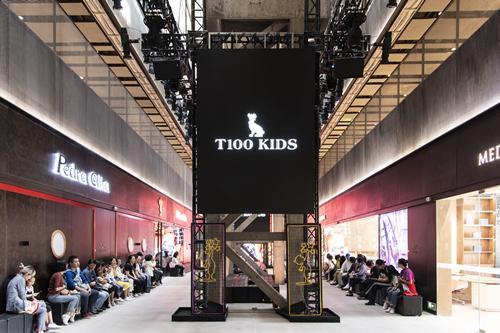 15年坚持创新的T100KIDS 打造了一个亲子时尚生态圈