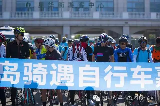 """阳澄湖半岛度假区荣获""""最受欢迎旅游度假区""""称号"""