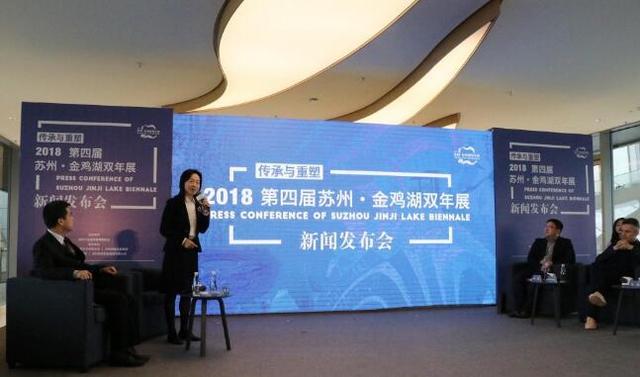 2018年第四届苏州·金鸡湖双年展5月19日开幕