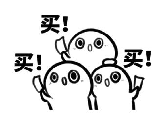 """马可波罗616超级品牌日 大牌行动""""购""""石惠!"""