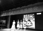 南外4位女生策划公演筹善款