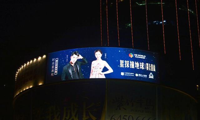 """宁、苏、杭、沪 """"星探撞地球""""户外广告刷屏了"""