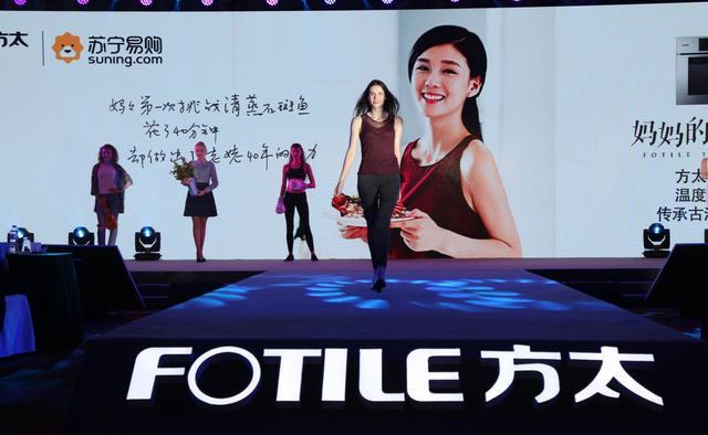 方太新品专供苏宁 共同探寻智慧零售新模式