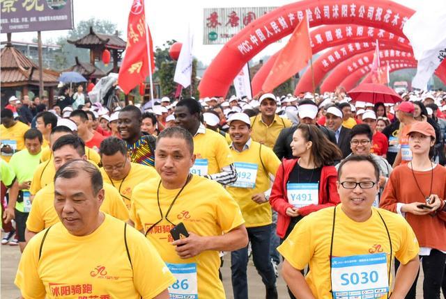 2018第六届中国·沭阳花木节跑骑跑挑战赛报名启动