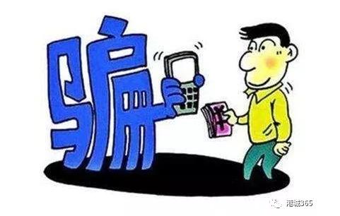 连云港一男子误信骗局 民警为其挽回12万元损失