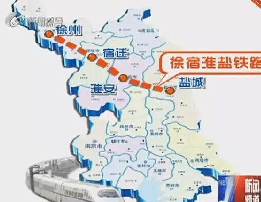 江苏1小时高铁交通圈形成 宁北站完整规划图出炉