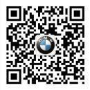 2014北京国际车展,BMW重磅登场