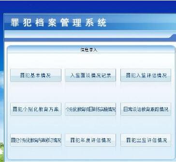 """淮安""""新招""""引争议:曝光性侵未成年人罪犯信息"""