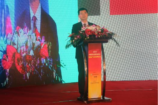 全国互联网金融专家齐聚南京 健康产业如何发展成焦点