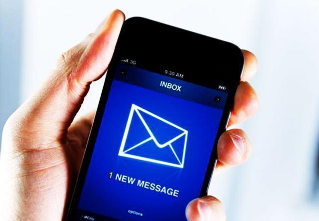 为缩减运营成本 银行扎堆上调短信提醒服务费