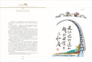漫画用地方类似成都老街巷_画家站_腾讯网的漫画咔解读嗶图片