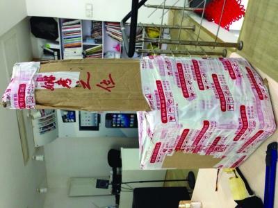 常州一市民网购吊扇 包装酷似灵位被写考妣之位