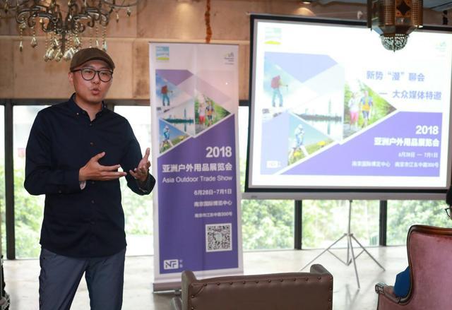 2018亚洲户外用品展览会将于6月28日南京国际博览中心开展