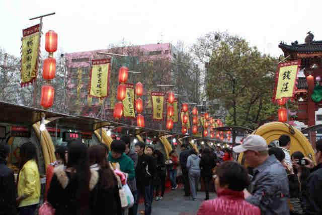 v地方南京六大地方美食_街区站_凤凰网附近美食腾讯梁山城图片