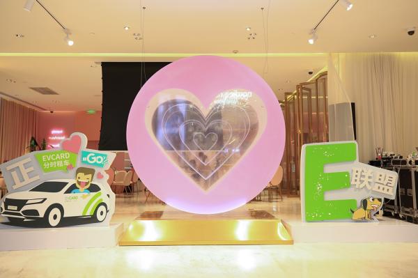 """EVCARD用心做服务 携用户发起""""正E联盟"""",传递社会正能量"""