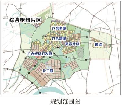 江北新区gdp_实力强劲 江北新区平均GDP是南京的1.6倍