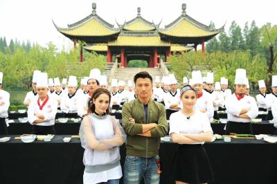 扬州美景美食入镜《锋味》综艺节目