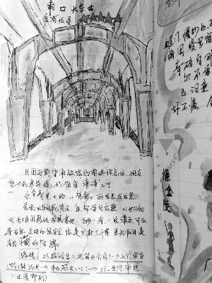 浦口老火车站手绘图 苏丹卿供图